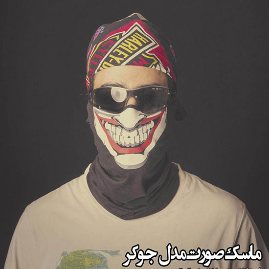http://oveisi.persiangig.com/mask/2/1-%2810%29.jpg