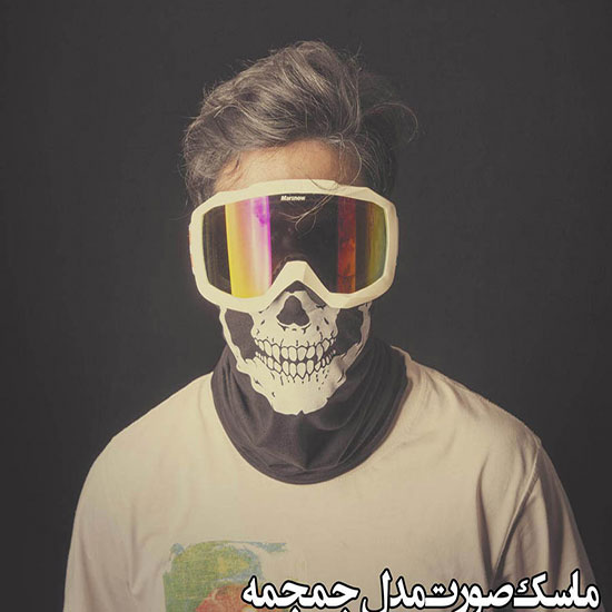 http://oveisi.persiangig.com/mask/2/1-%282%29.jpg