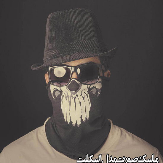 http://oveisi.persiangig.com/mask/2/1-%286%29.jpg
