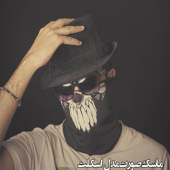 http://oveisi.persiangig.com/mask/2/1-%287%29.jpg