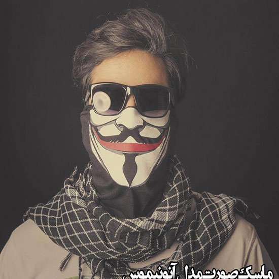 http://oveisi.persiangig.com/mask/2/1-%288%29.jpg