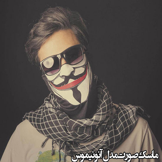 http://oveisi.persiangig.com/mask/2/1-%289%29.jpg